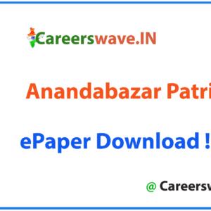 Anandabazar Patrika Newspaper