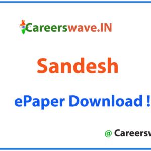 Sandesh ePaper pdf