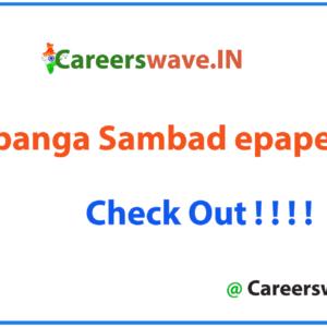 Uttarbanga Sambad epaper PDF