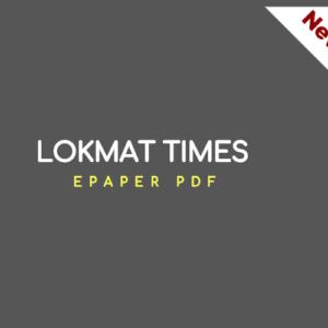 Lokmat Times ePaper PDF