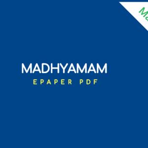 Madhyamam ePaper PDF