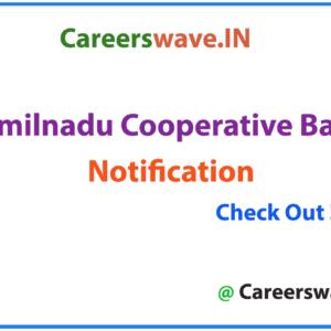 Tamilnadu Cooperative Bank Clerk Notification
