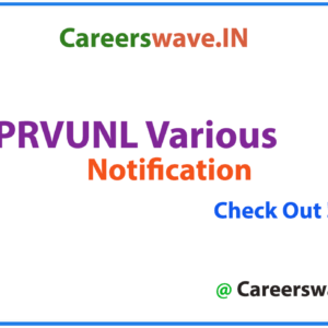 UPRVUNL Various Notification