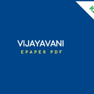Vijayavani epaper PDF