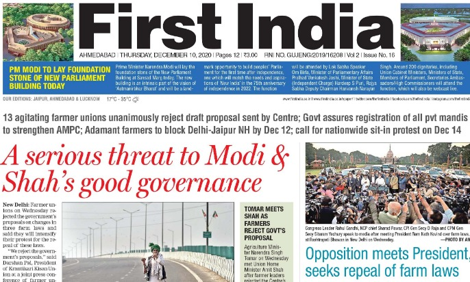 First India ePaper